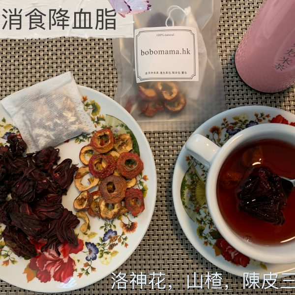養生茶系列